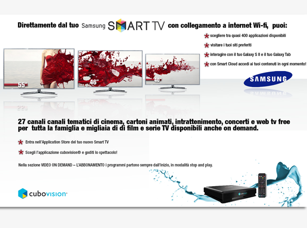 Landing page Samsung per Cubovision.it